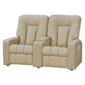 Sofá Cadeira Poltrona do Papai Reclinavél Jetta 2 Lugares Suede Bege Conforto Sala de Estar Escritório Quarto - Matrix