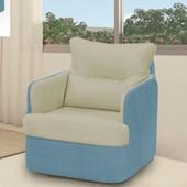 Sofá Cadeira Poltrona Reclinavél de Balanço Amamentação Peppa Suede Bege com Suede Azul Quarto - Matrix